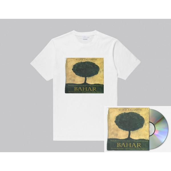 'Bahar' T-Shirt μαζι με 'Bahar' υπογεγραμμενο CD