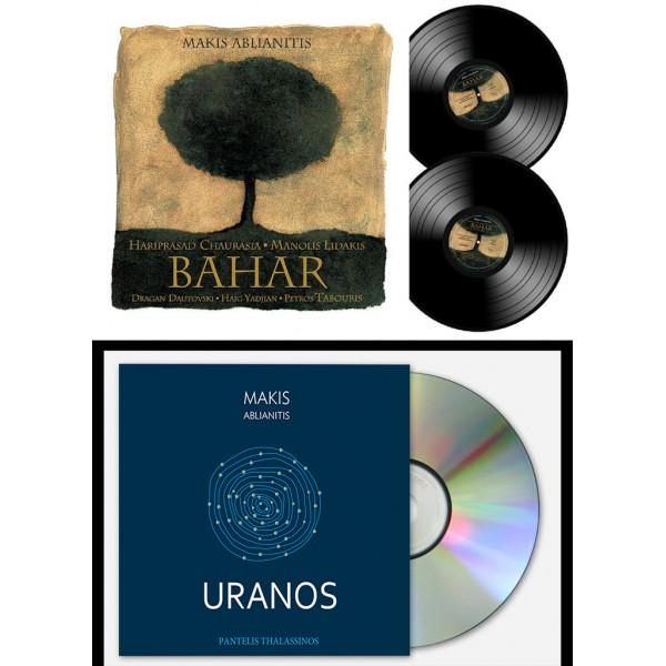 BAHAR Διπλο album βινυλιου (180gr) υπογεγραμμενο μαζι με το νεο cd 'URANOS'