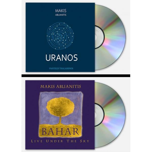 CD Bundle (2 υπογεγραμμενα cd's) 'Uranos' cd - 'Bahar Live' cd